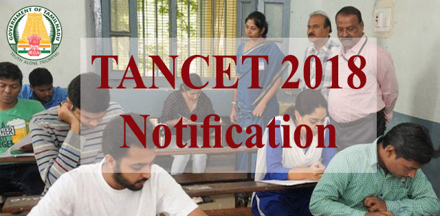 TANCET 2018: Last Date Of Registration Extended Till April 25