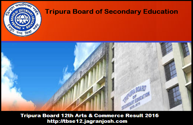 tbse hs arts result 2016