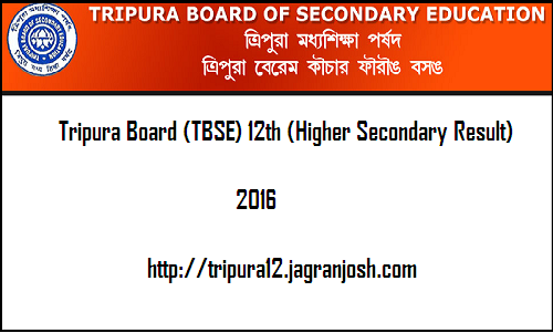 tbse (12ht)hs result 2016