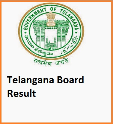 Telangana Inter 1st year and 2nd year results 2016 | TS Inter 1st Year and 2nd Year Result