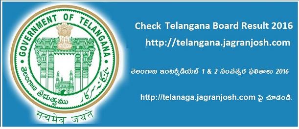 Telangana 12th Result 2016