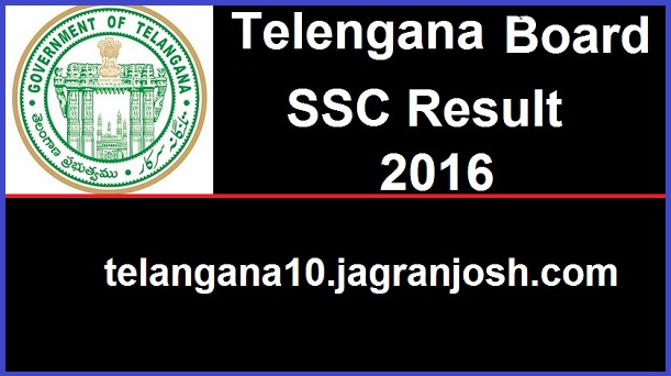 telangana ssc 10th result 2016 announced
