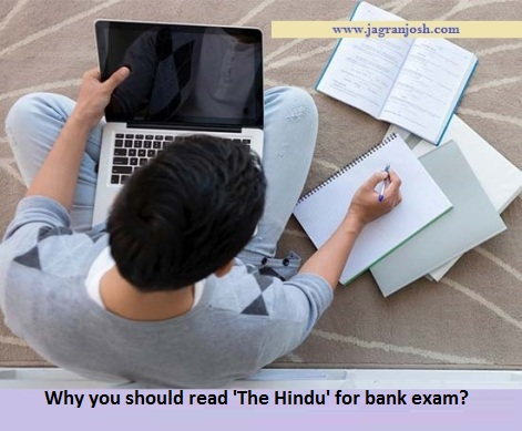 Why you should 'The Hindu' for bank exams?