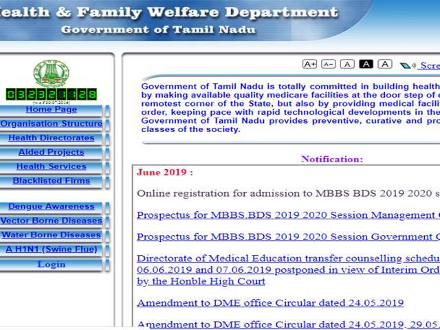 tn-mbbs-2019-admission Tamil Nadu Mbbs Bds Application Form on