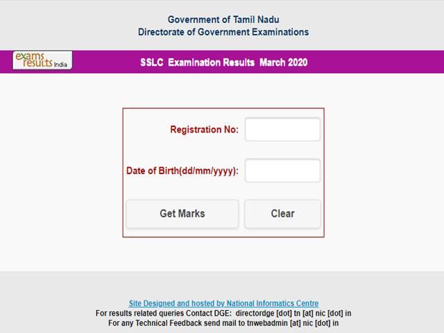 TN SSLC Result 2020 Shortly