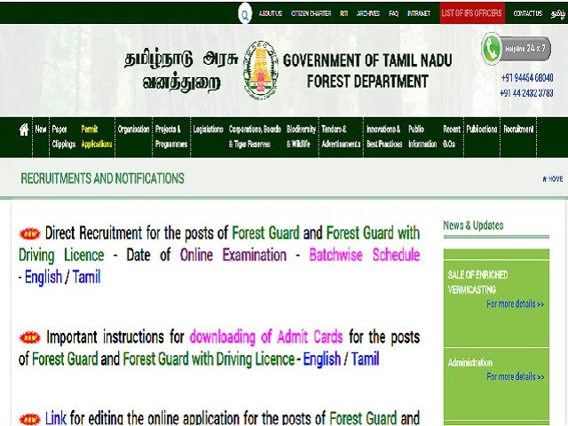 TNFUSRC Forest Guard Answer Key 2020