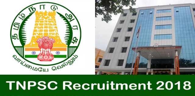 TNPSC Combined Engineering Services Exam Result