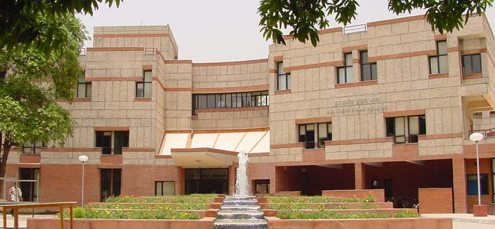 Top Engineering Colleges in Kanpur