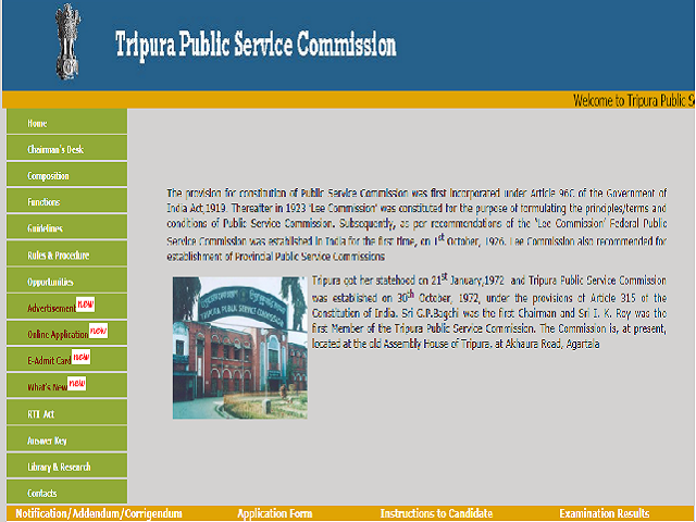 TPSC Grade 2 Recruitment 2020
