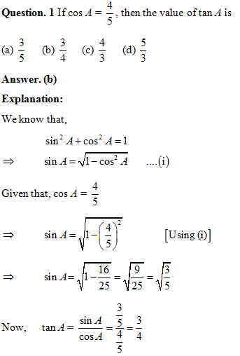 Class 10 Maths chapter 8: NCERT Exemplar exercise 8 1(1-8)