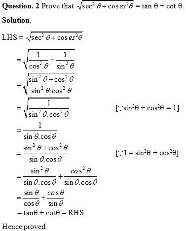Class 10 Maths chapter 8: NCERT Exemplar Solution part 4A