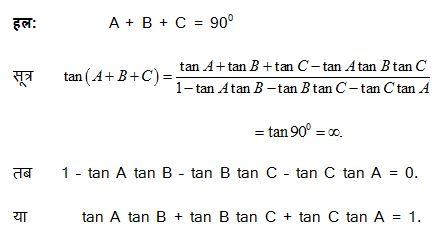 mathematics notes examples