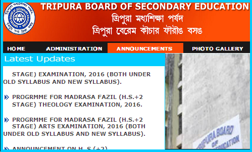 tbse 10th result 2016