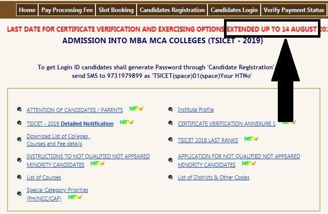 TSICET 2020 Counselling Process: All you must know for MBA