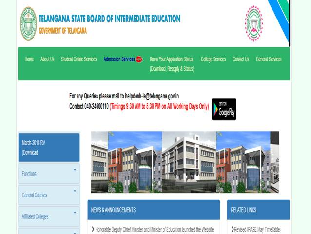 TS Inter Supplementary Result 2019: Results expected after
