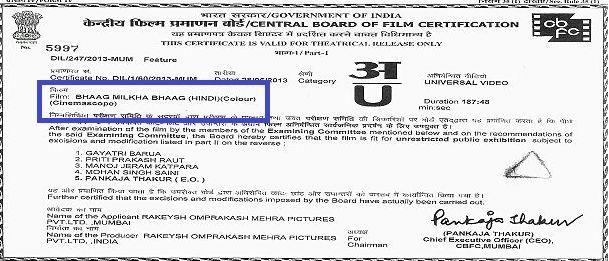 u certificate milkha bhag