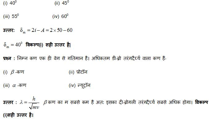third mcq question