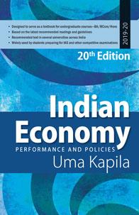 uma-economy-book