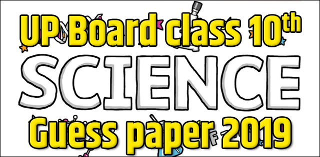 UP Board Class 10 Science Solved Guess Paper 2019