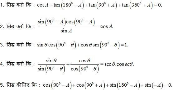 notes on trigonometry class 10 pdf
