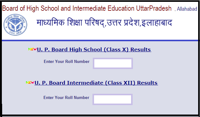 up board 10th/12th result 2016