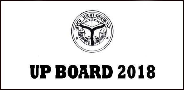 UP Board 2018 Class 12th Question Paper Leaked In Chandauli District