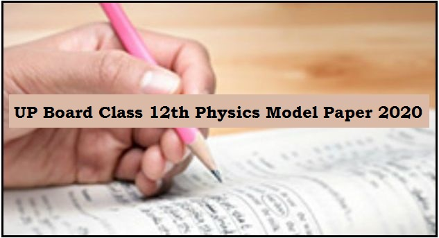 UP Board Class 12 Physics Model Paper 2020