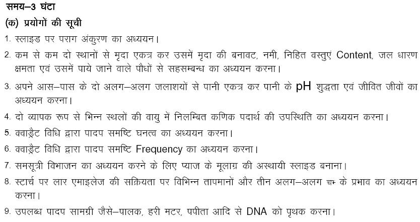 biology revised syllabus