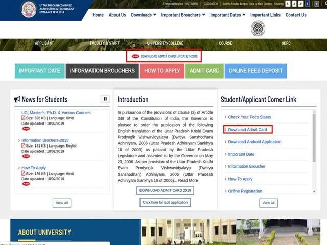 UPCATET 2019 Admit Card Released, Download at upcatet org