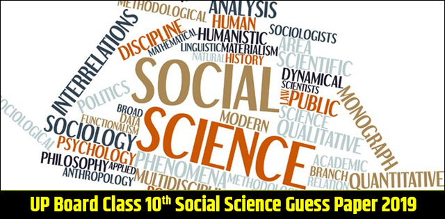 UP Board Class 10th Social Science Solved Guess Paper 2019