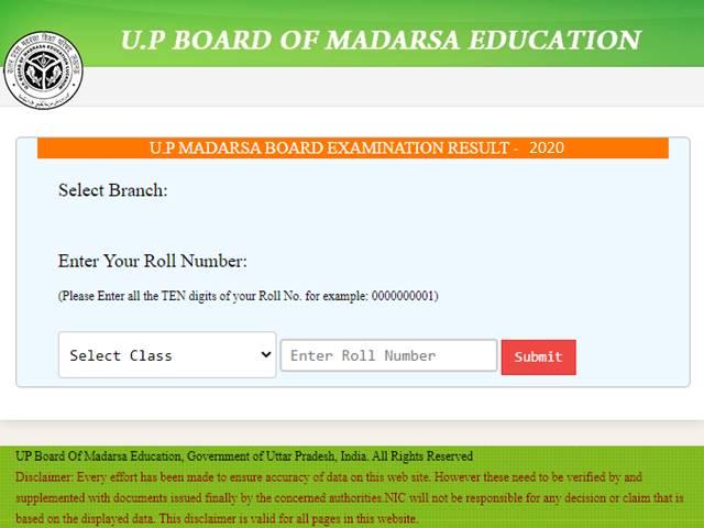 UP Madarsa Board Results 2020