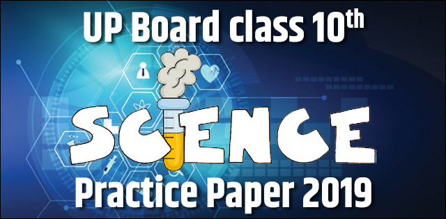 UP Board Class 10 Science Solved Practice Paper 2019
