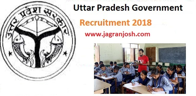 UP Assistant Teacher 2018 Result Declared