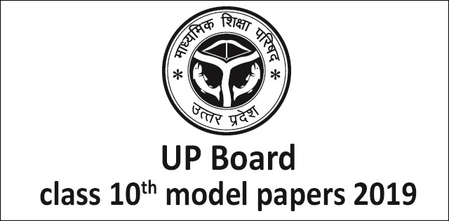 class 10 model papers for all subjects