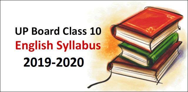 UP Board Class 10th English Syllabus 2019-2020
