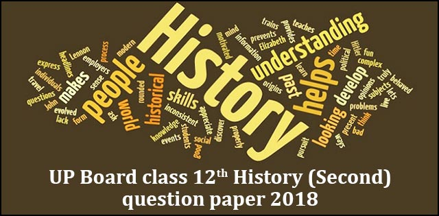 History Second Question Paper 2018