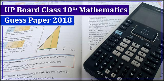 Mathematics Solved Guess Paper 2018