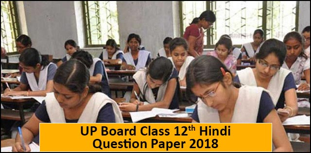 Hindi General First Question Paper