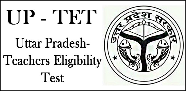 Importance of CTET Exam