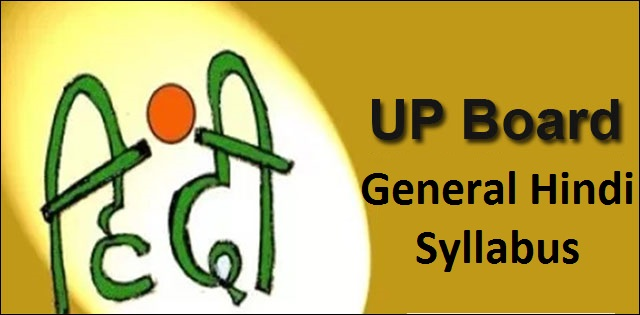 UP Board Class 10th general Hindi Syllabus