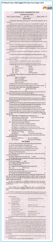 Article writing service format cbse class 8 cbse