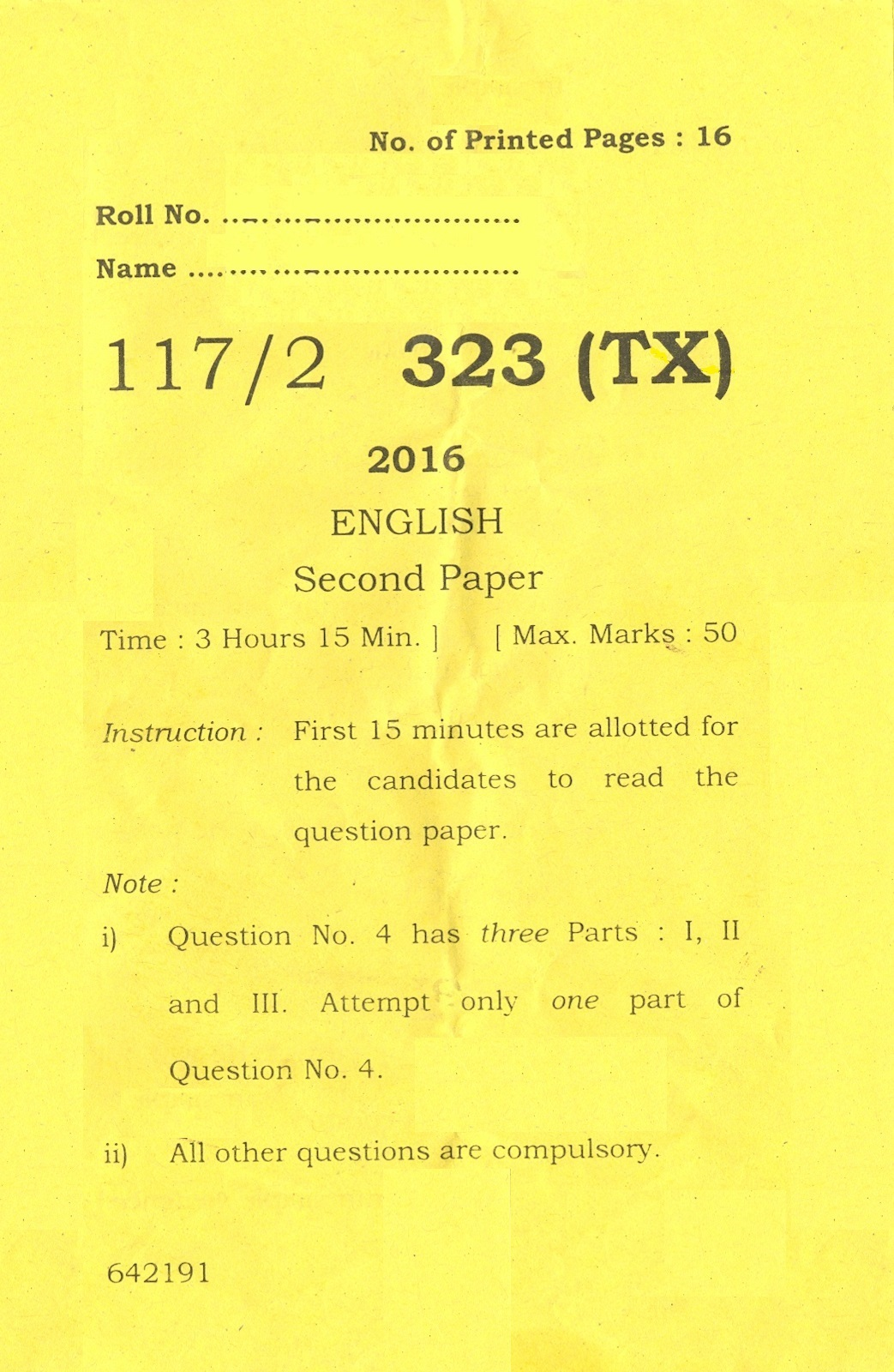Up board class 12 english second question paper set1 2016 up board up board class 12 english second question paper set1 2016 malvernweather Images