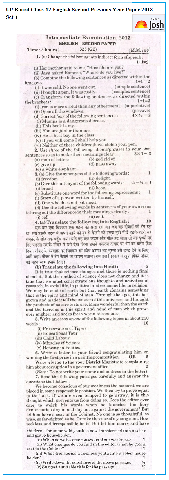 up board model paper 2012 intermediate chemistry March 2014 question paper intermediate iind year chemistry tm - march 2014 question paper intermediate iind year chemistry em - march 2014 question paper.