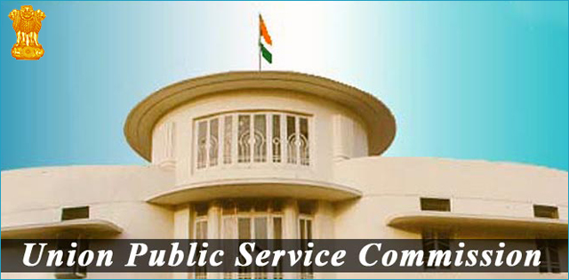 UPSC Civil Services Exam 2017