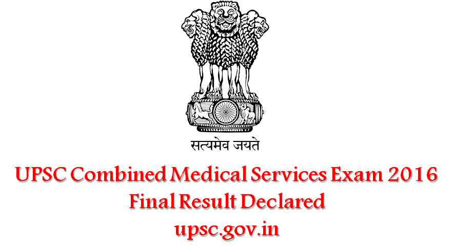 upsc-combined-medical-services-exam-result