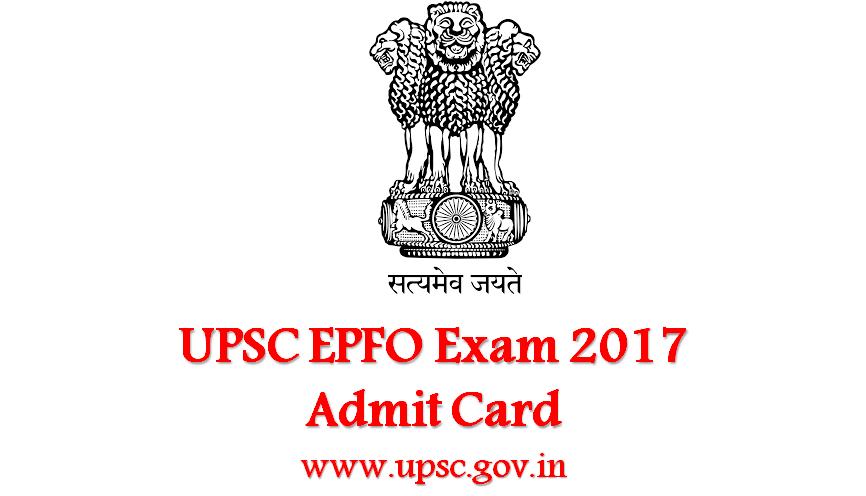 upsc-epfo-exam