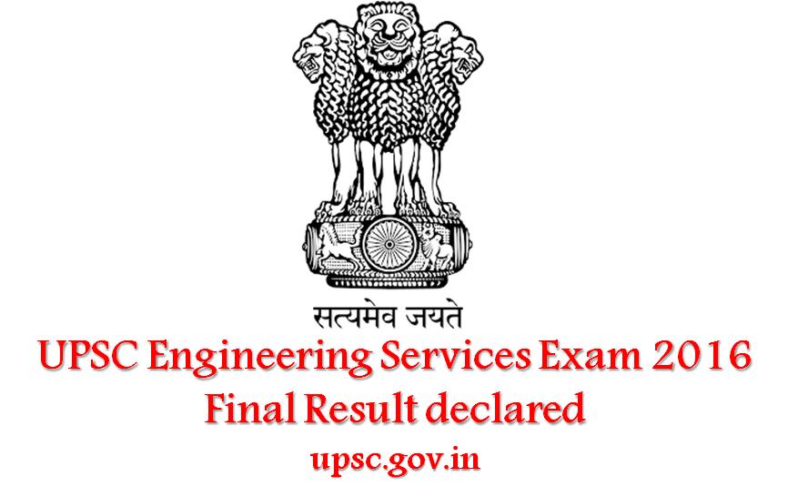 upsc-ese-final-result