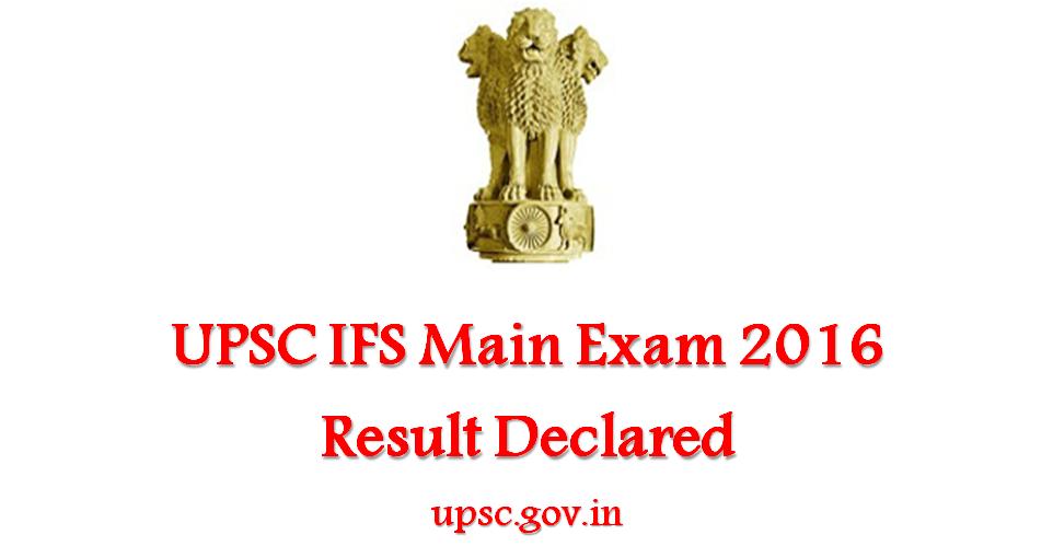 upsc-ifs-main-exam