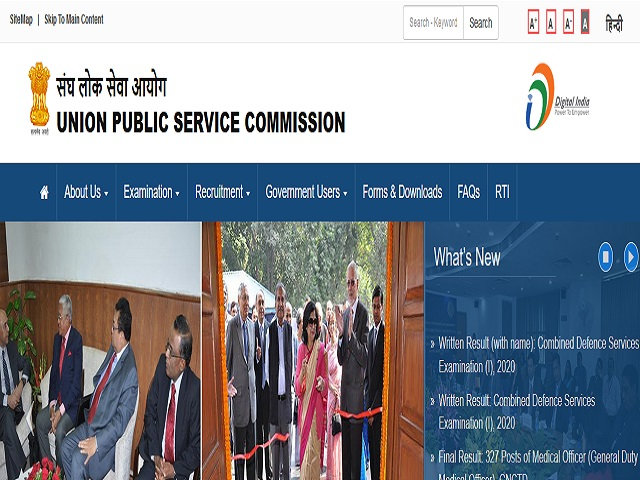 UPSC CDS 2018 Exam I Notification