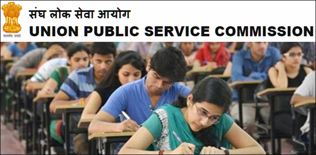 UPSC Engineering Services Main Exam 2018 Declared